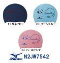 【N2JW7542】MIZUNO(ミズノ) シリコーンキャップ【ネコ柄】[水泳帽/スイムキャップ/スイミング/プール/水泳小物]