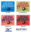 【N2JY7501】MIZUNO(ミズノ) スイムタオル【パンダ】[スイム/スイミング/水泳/セーム/タオル]
