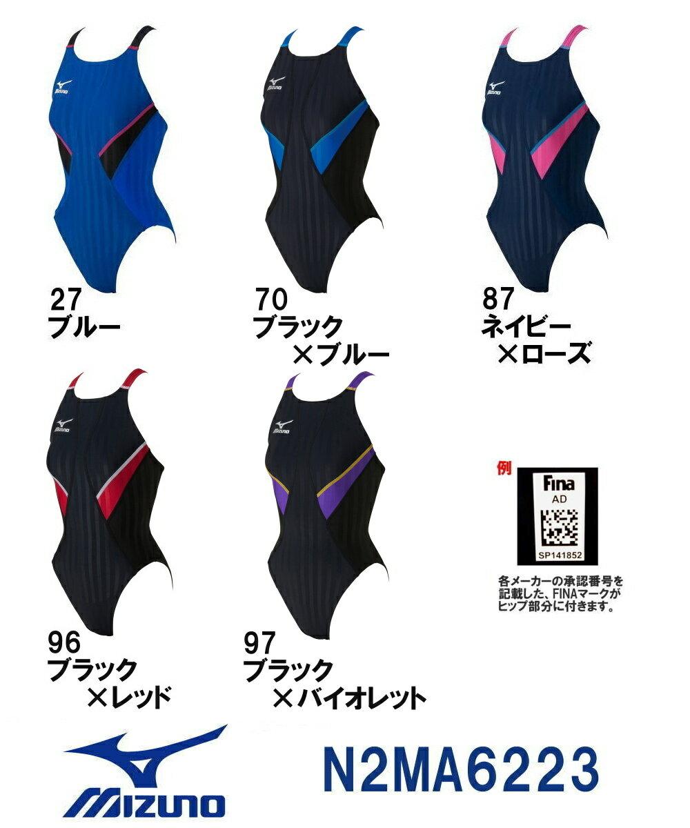 《今すぐ使えるクーポン配布中》ミズノ MIZUNO 競泳水着 レディース ミディアムカット fina承認 Stream Aqucela Dynamotion Fit ソニックフィットAC・W N2MA6223-HK
