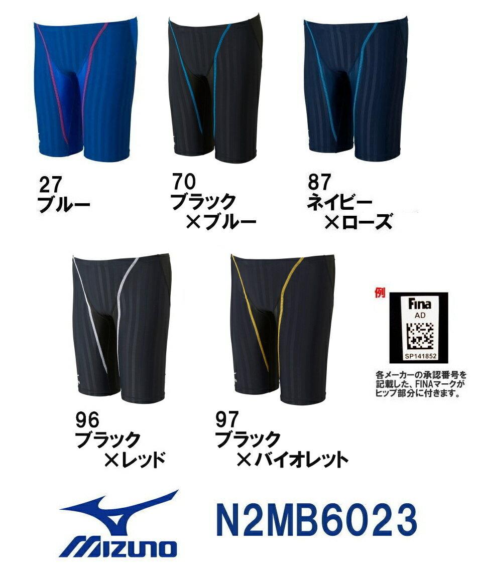 《今すぐ使えるクーポン配布中》ミズノ MIZUNO メンズ 競泳用水着 Stream Aqucela Dynamotion Fit ハーフスパッツ fina承認 ソニックフィットAC・W N2MB6023-HK