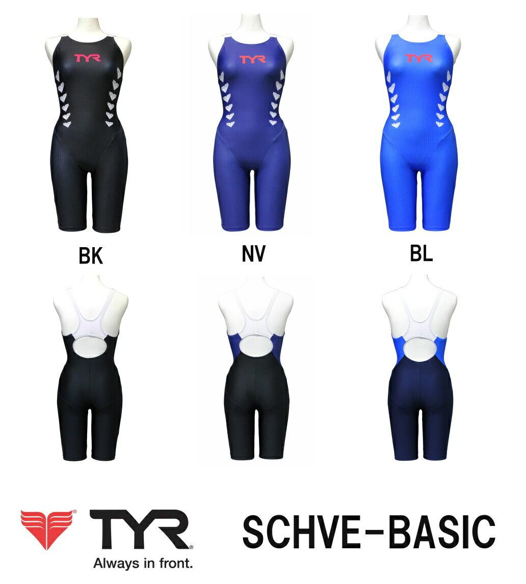 TYR ティア トレーニング水着 レディース スイムウェア スイミング ウィメンズオールインワン ANYTIME CHEVRON エニィタイム シェブロン SCHVE-BASIC