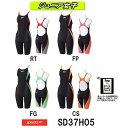 【クーポン利用で更に値引!】SPEEDO スピード 競泳水着 Fastskin XT Pro Hybrid2 ジュニア女子 スイムウェア スイミング 子供用 ジ...