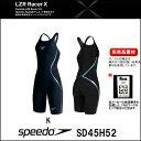 ●●【送料無料】【SD45H52】SPEEDO(スピード) レディース競泳水着 FASTSKIN LZR RACER X ウィメンズクローズドバックニースキン[女性用/レーザーレーサーエックス/高速水