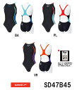 【SD47B45】SPEEDO(スピード) レディース競泳水着 FLEX Σ ウイメンズエイムカットスーツ4[女性用/競泳/ワンピース/FINA承認]