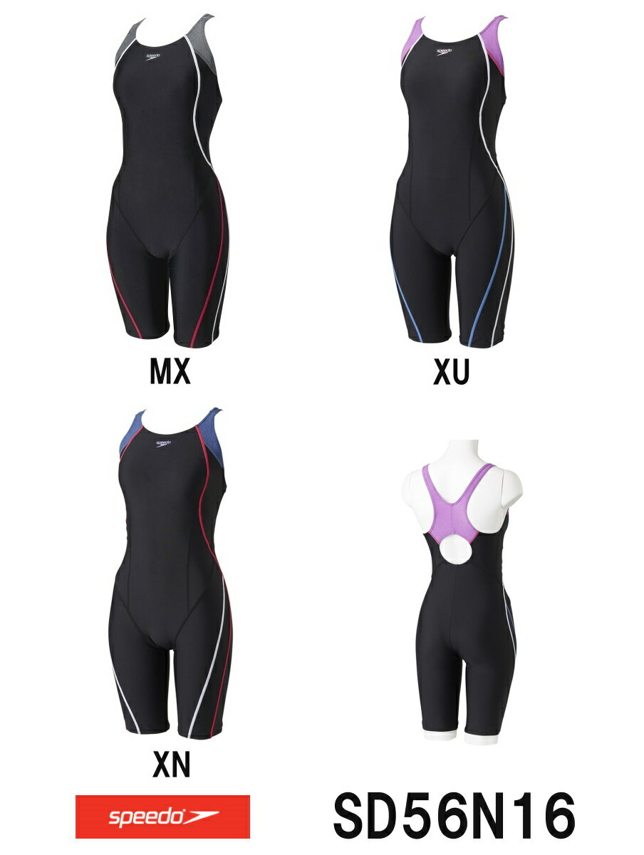 SPEEDO スピード 競泳水着 レディース スイムウェア スイミング 女性用 STREAM 2WAY ウイメンズスパッツスーツ 縫込みパッド付 SD56N16-HK