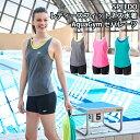 【SD57S75】SPEEDO(スピード) レディースフィットネス水着 AquaGym ウイメンズセパレーツ(縫込みパッド付き)[女性用/水泳/セパレーツ]