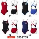 【SD57T53】SPEEDO(スピード) レディース競泳練習水着 DREAM TEAM ENDURANCE J ウイメンズトレインカットスーツ[競泳/女性用/練習用/長持ち/ワンピース]