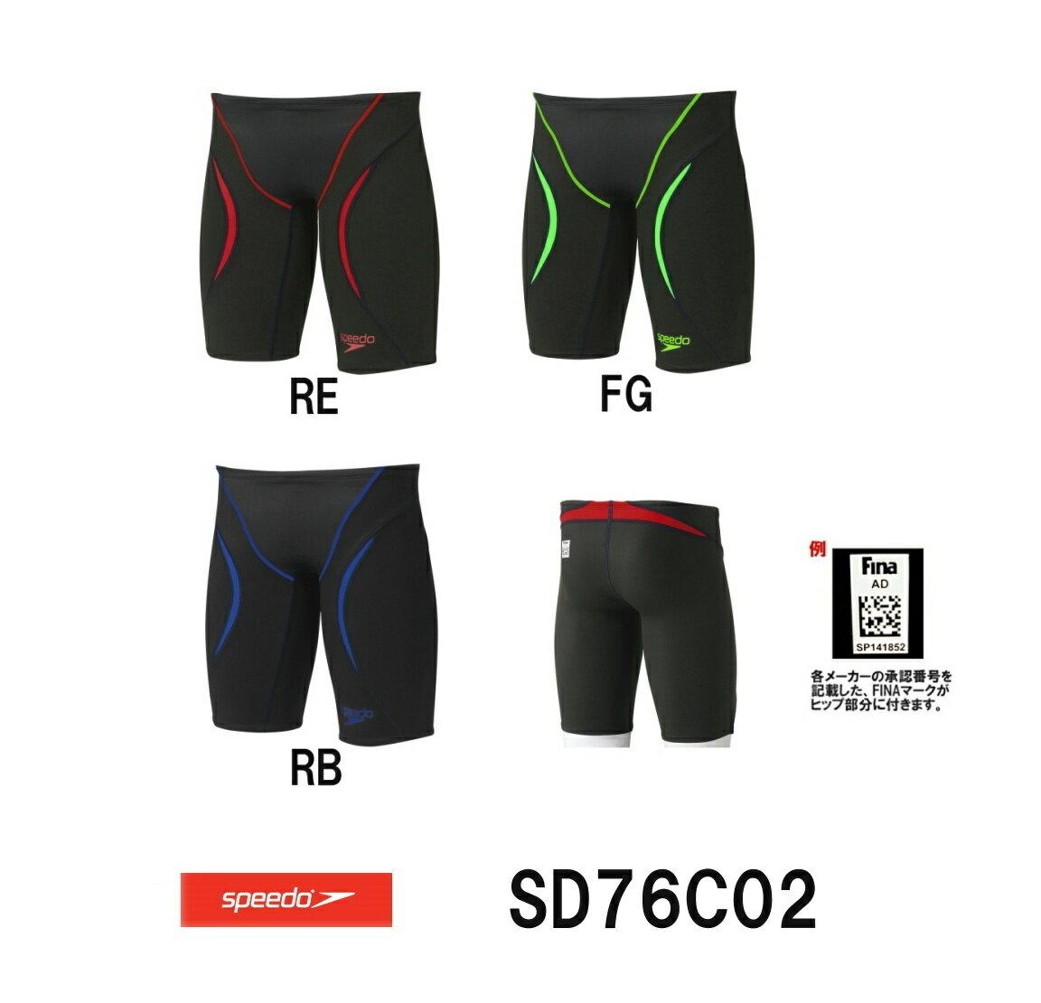 SPEEDO スピード 競泳水着 Fastskin XT Active Hybrid2 メンズ スイムウェア スイミング 男性用メンズジャマー SD76C02-HK