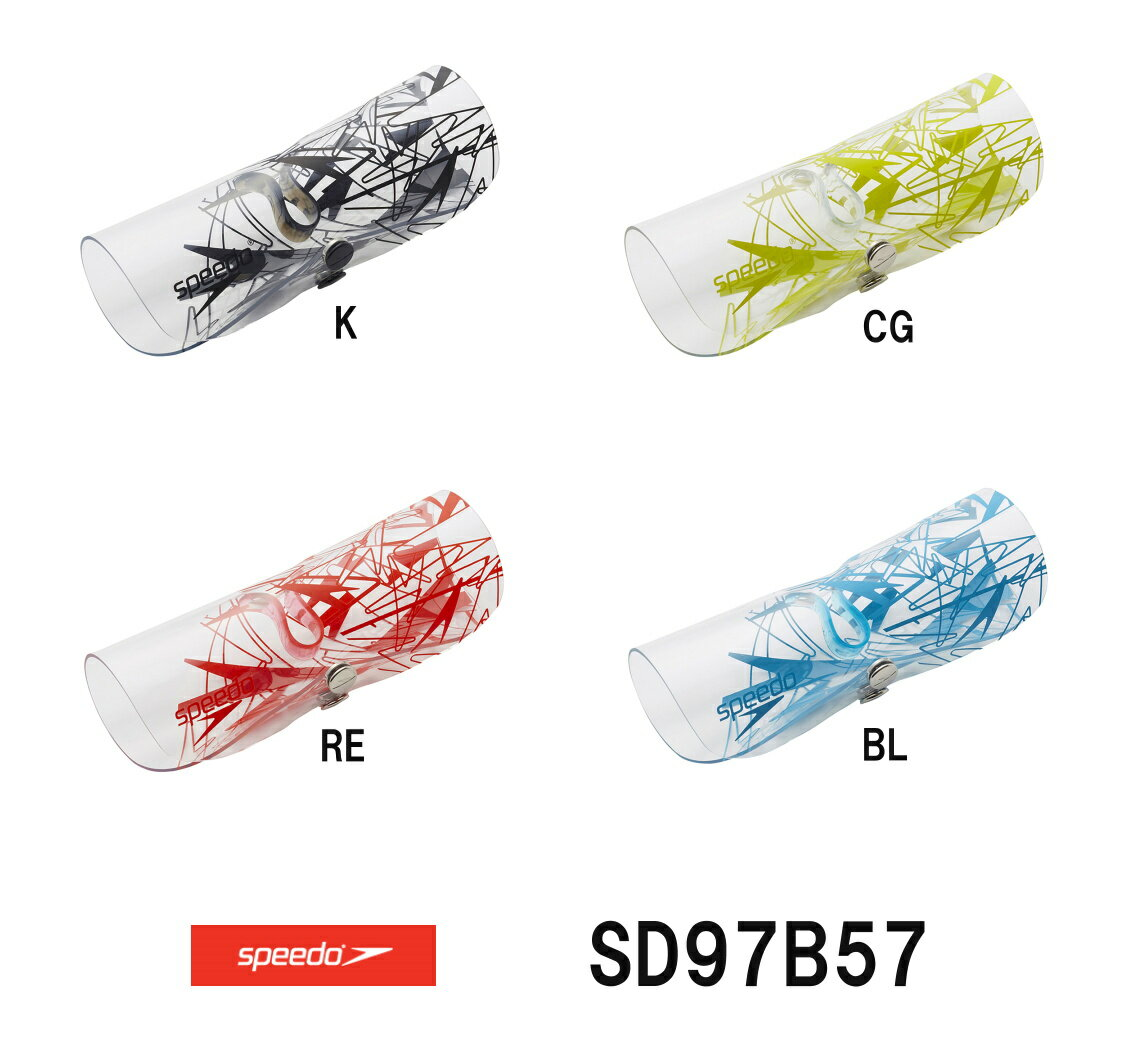 SPEEDO スピード ゴーグルケース SD97B57