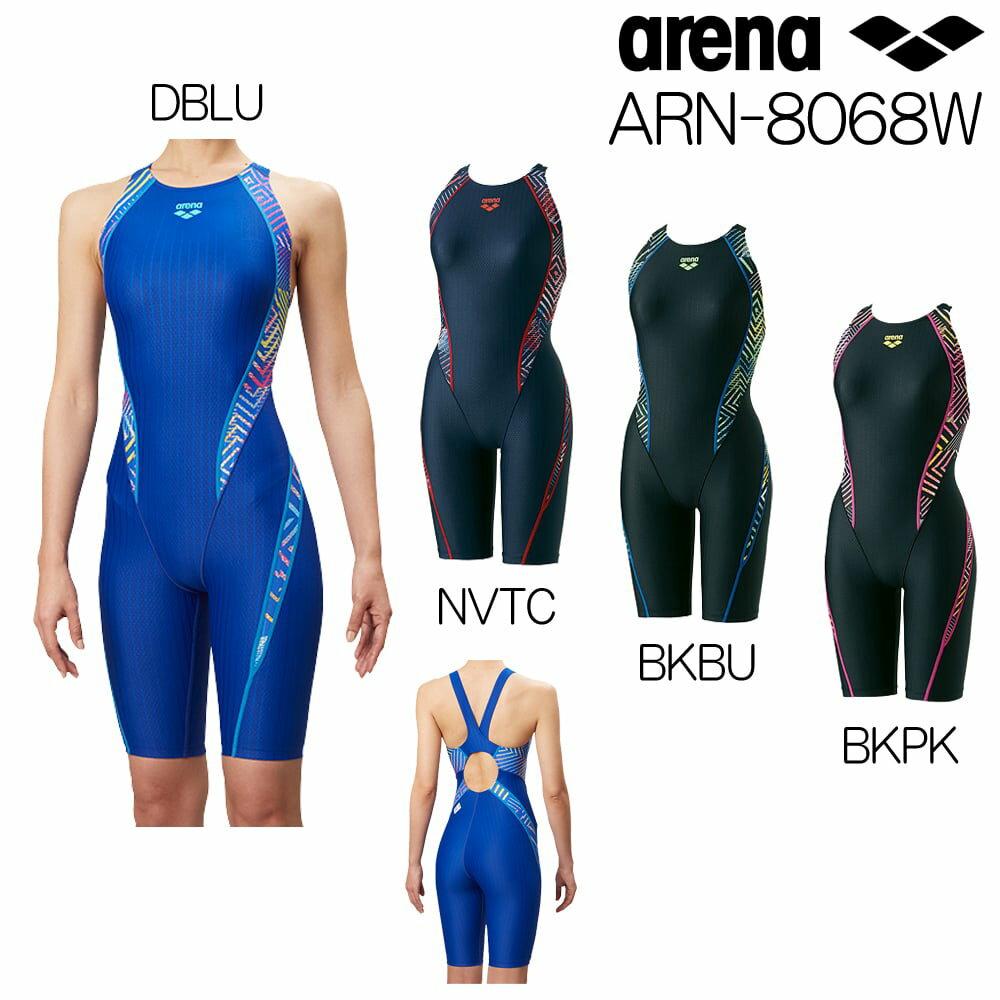 アリーナ ARENA 競泳水着 レディース FINA承認 セーフリーバックスパッツ 着やストラップ UROKO SKIN ST ARN-8068W