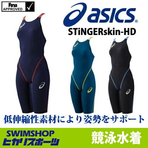 《クーポンで更にお値引》アシックス asics 競泳水着 レディース TOP iMPACT LINE 縫製タイプ スパッツ fina承認 専用フィッテンググローブ付き ASL504-HK