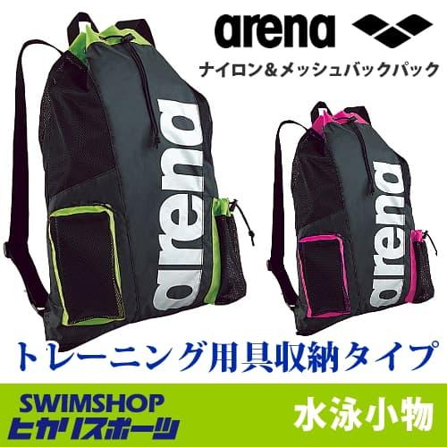 ARENA アリーナ ナイロン&メッシュバックパック FAR-7927