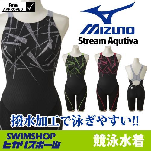 《今すぐ使えるクーポン配布中》ミズノ MIZUNO 競泳水着 レディース fina承認 ハーフスーツ(オープン) Stream Aqutiva ストリームフィット2 2018年春夏モデル N2MG8250-HK