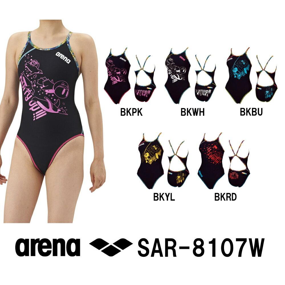 アリーナ ARENA 競泳水着 レディース 練習用 タフスーツ スーパーフライバック タフスキン アリーナ君シリーズ 競泳練習水着 2018年春夏モデル SAR-8107W