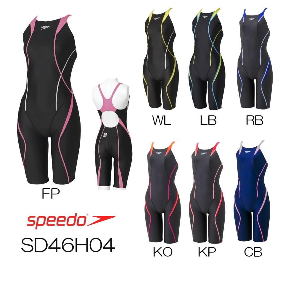 スピード SPEEDO 競泳水着 レディース FINA承認モデル FLEX Cube 女性用 ウイメンズセミオープンバックニースキン SD46H04-HK