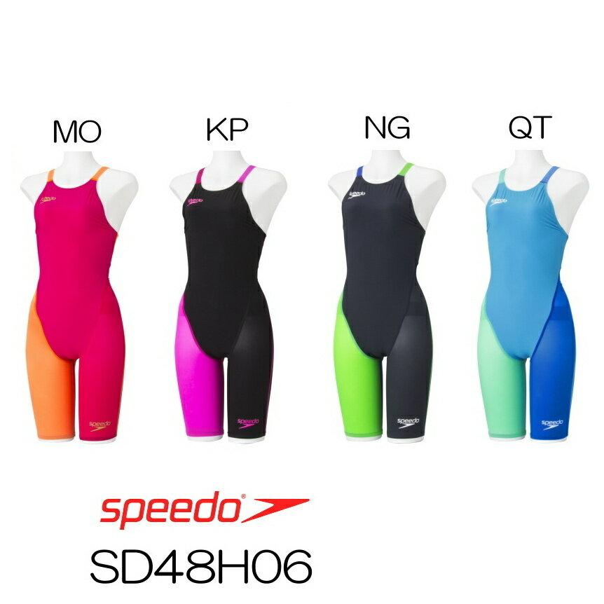 《クーポン利用で更に値引!》スピード SPEEDO 競泳水着 fina承認 レディース ニースキン スパッツ FS-PRO2 SD48H06-HK