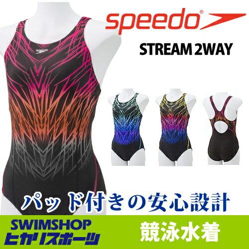 《今すぐ使えるクーポン配布中》スピード SPEEDO レディース 競泳水着 スーツ 縫込みパッド付き STREAM 2WAY 2018年春夏モデル SD58Y20-HK