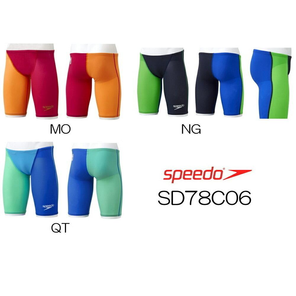 《クーポン利用で更に値引!》スピード SPEEDO 競泳水着 メンズ FINA承認 スパッツ ジャマー FS-PRO2 SD78C06-HK