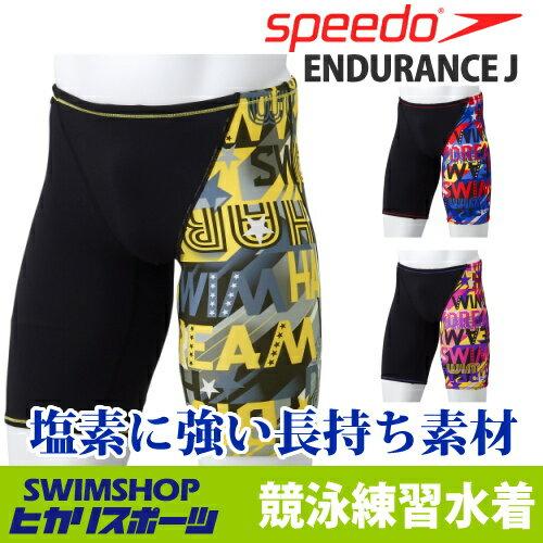 《クーポン利用で更に値引!》スピード SPEEDO 競泳水着 メンズ 練習用 スパッツ DREAM TEAM ENDURANCE J 競泳練習水着 2018年春夏モデル SD88S05-HK
