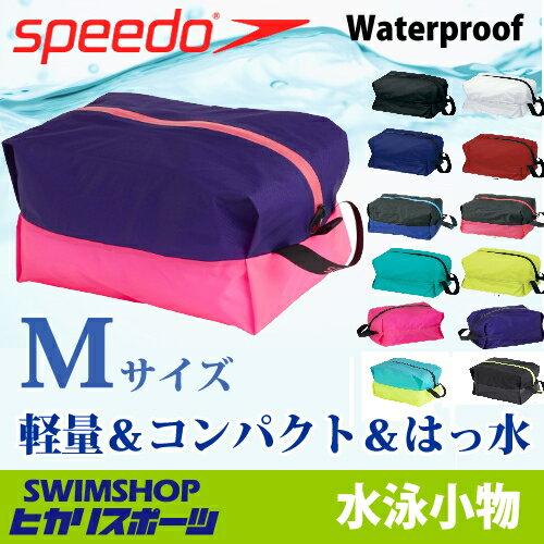 SPEEDO スピード ウォータープルーフポーチ(M) SD92B21-HK