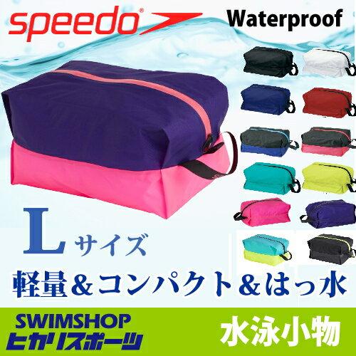 SPEEDO スピード ウォータープルーフポーチ(L) SD92B22-HK
