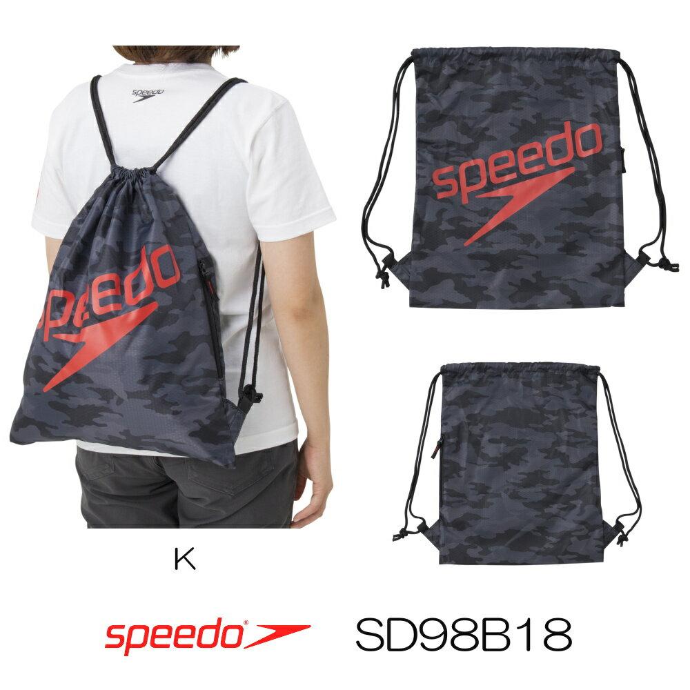 SPEEDO スピード ポケットつき迷彩柄ナップサック 2018年春夏モデル SD98B18-HK