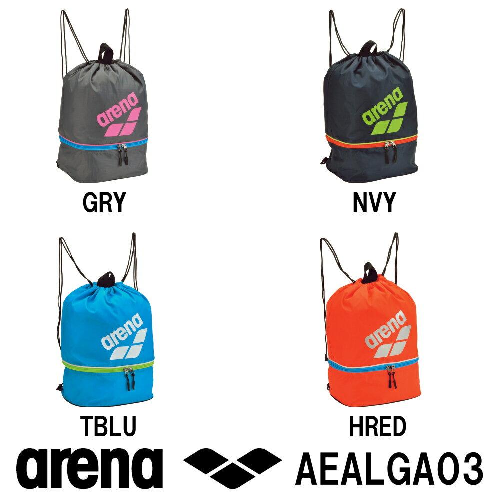 ARENA アリーナ プールバッグ 2018年SSモデル AEALGA03