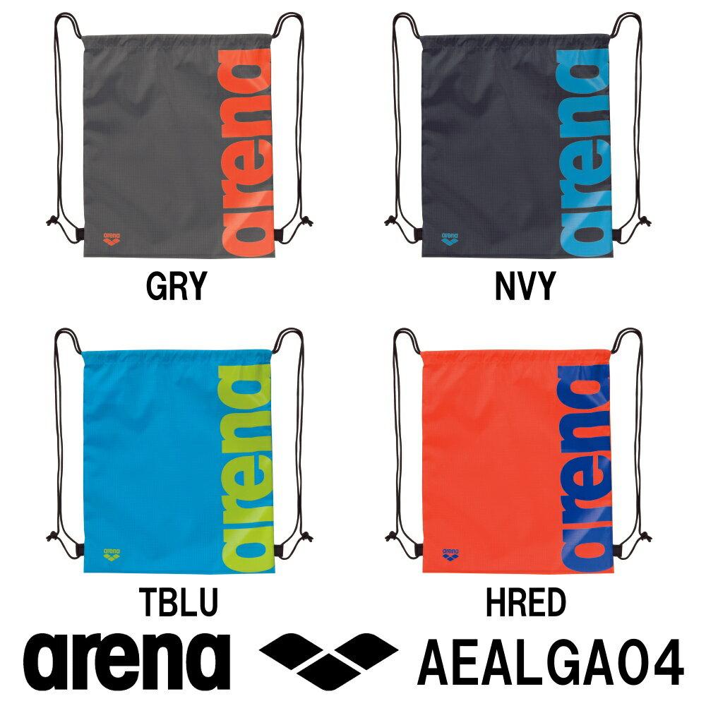 ARENA アリーナ マルチバッグ(L) AEALGA04
