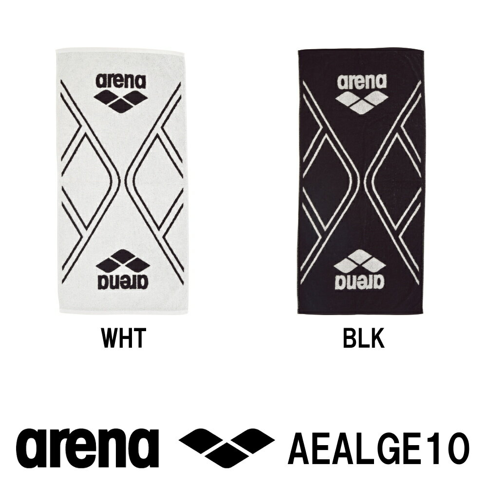 ARENA アリーナ バスタオル AEALGE10