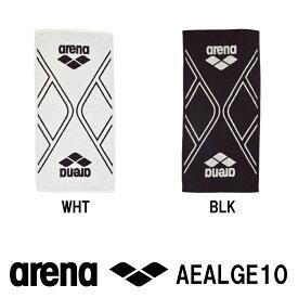 【クーポン利用で更にお値引き】ARENA アリーナ バスタオル AEALGE10