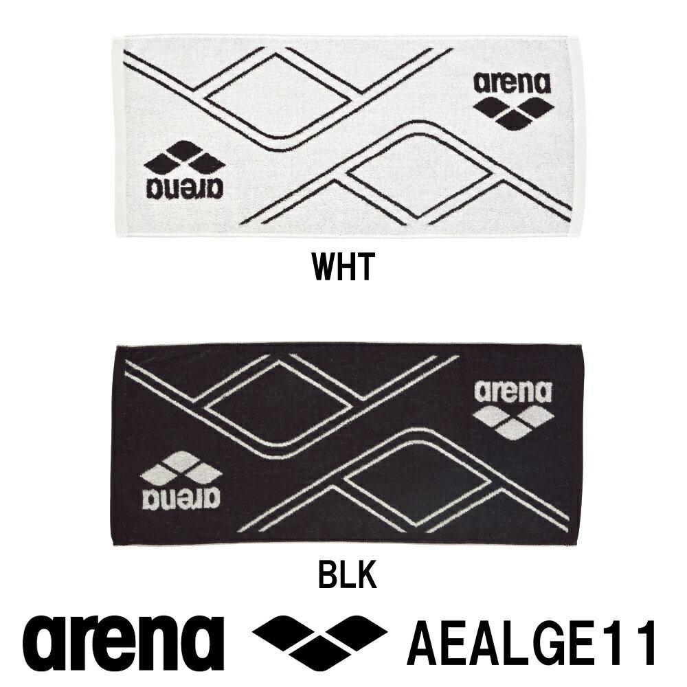 ARENA アリーナ スポーツタオル 2018年SSモデル AEALGE11