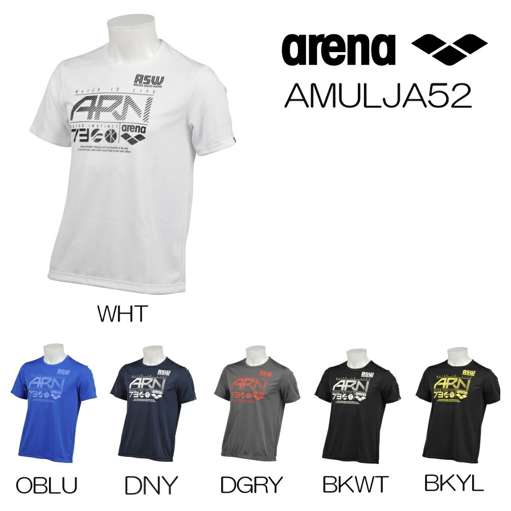 ARENA アリーナ Tシャツ バックメッシュ 2018年SSモデル AMULJA52