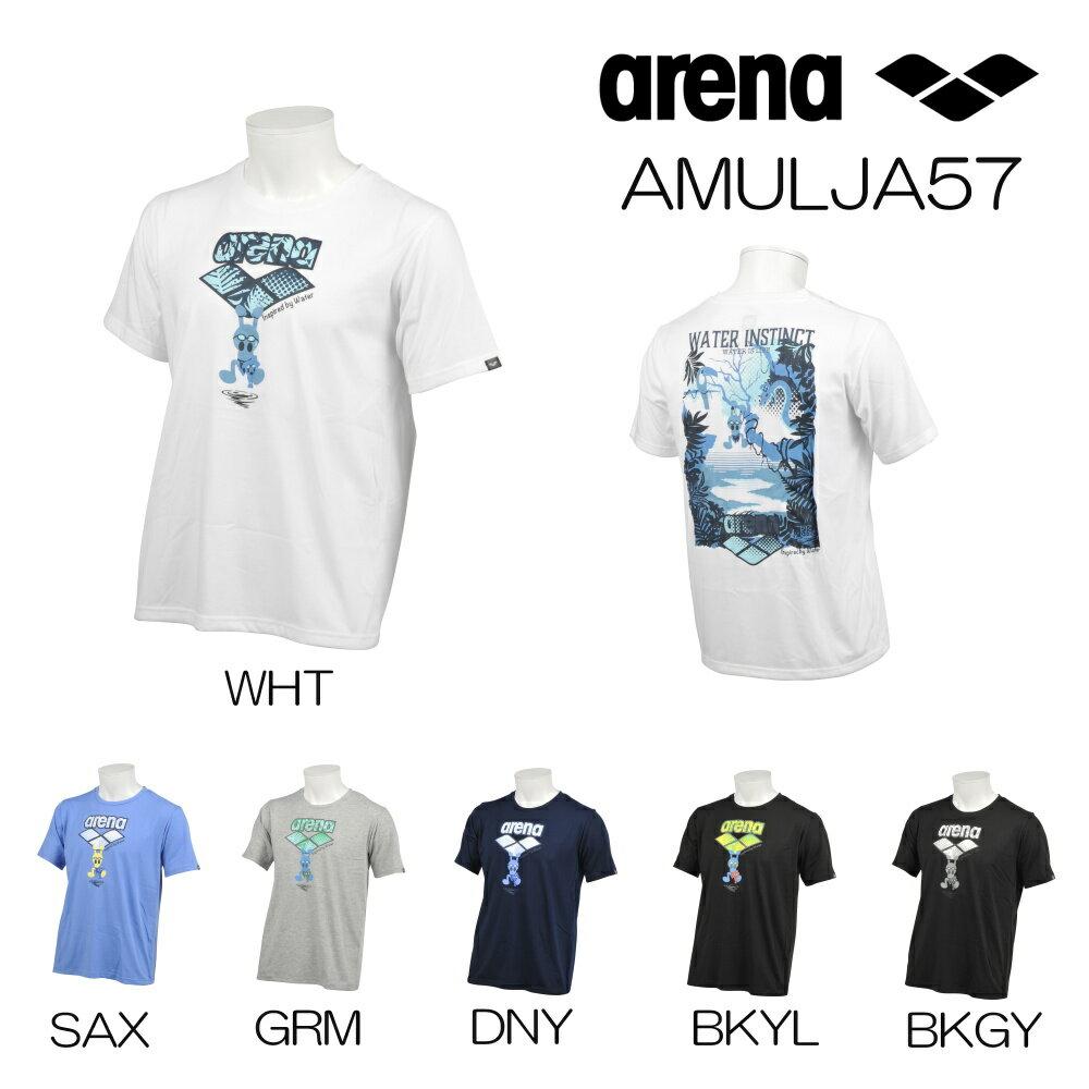 ARENA アリーナ Tシャツ MVS天竺 アリーナ君シリーズ 2018年SSモデル AMULJA57