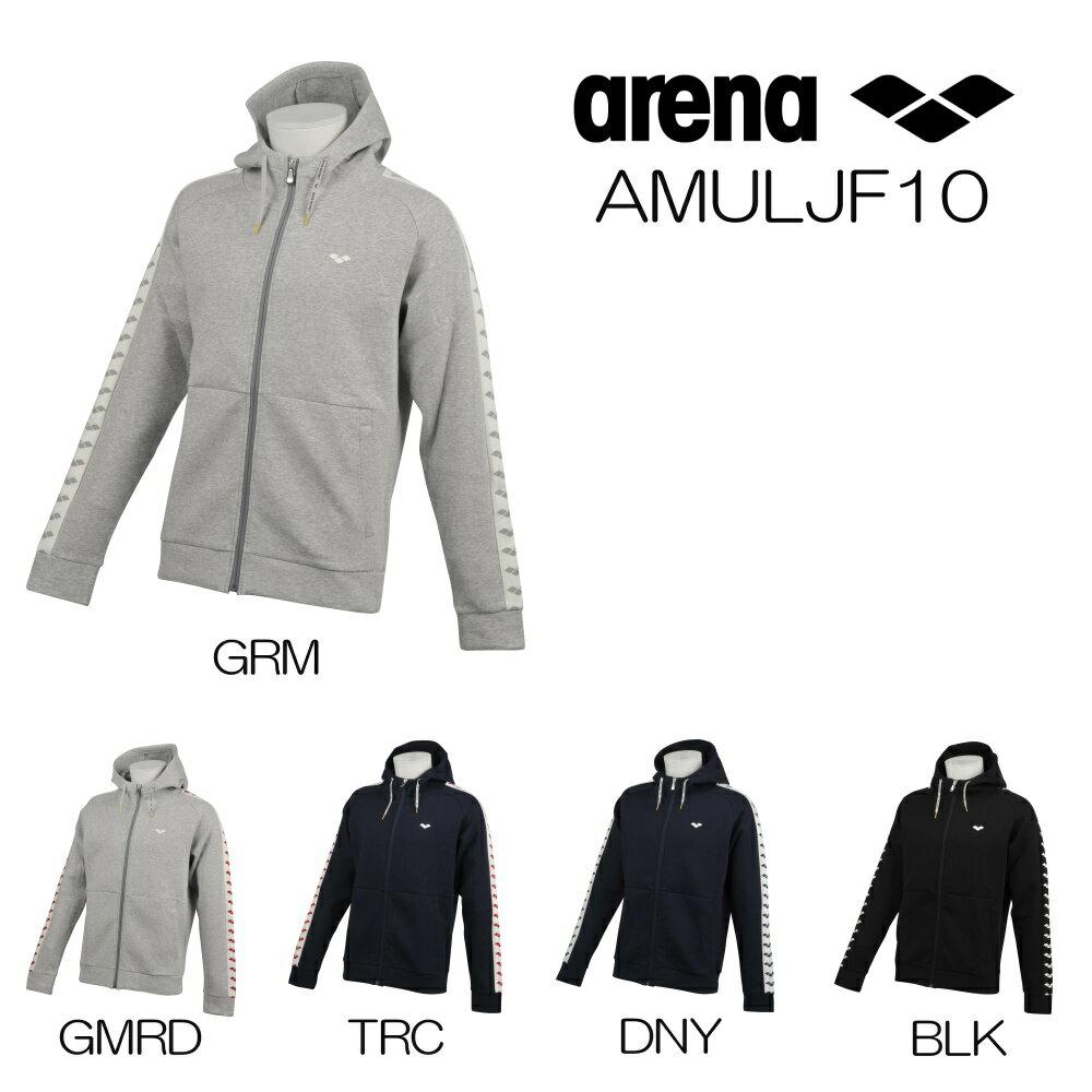 ARENA アリーナ チームラインジップパーカー ダンボールニット 2018年春夏モデル AMULJF10