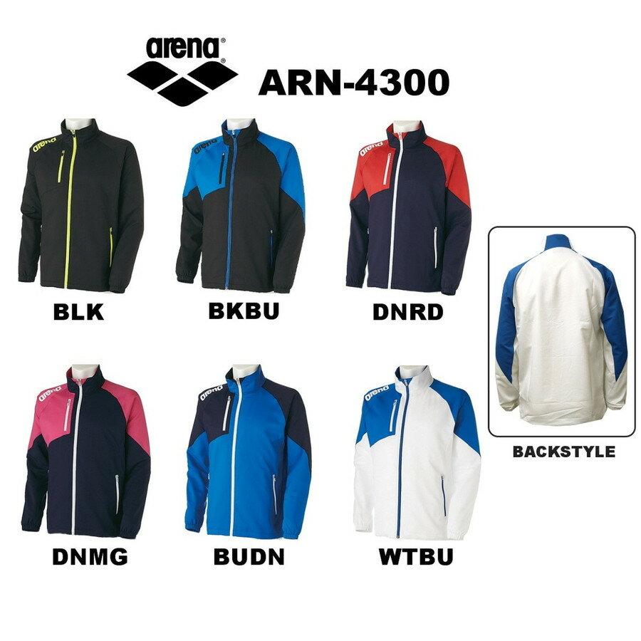 【ARN-4300】ARENA(アリーナ) クロスジャケット 水泳 スイミング 競泳