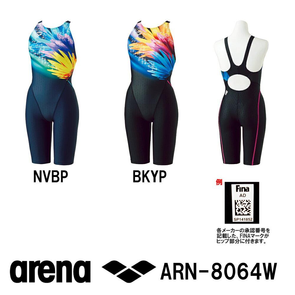 《クーポン利用で更に値引!》アリーナ ARENA 競泳水着 レディース fina承認 セーフリーバックスパッツ NUX-FD 2018年春夏モデル ARN-8064W-HK