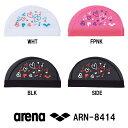 ARENA アリーナ メッシュキャップ 2018年SSモデル ARN-8414
