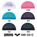 ARENA アリーナ メッシュキャップ アリーナ君シリーズ 2018年SSモデル ARN-8415