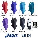 asics アシックス 競泳水着 レディース スイムウェア スイミング ホールドカット fina承認 SPURTeX ASL101