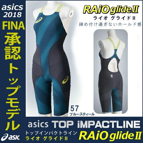 【送料無料/ポイント10倍】アシックス asics 競泳水着 レディース fina承認 スパッツ トップインパクトライン TOP iMPACT LINE RAiOglide2 専用フィッテンググローブ・スイムジャック付き ASL505