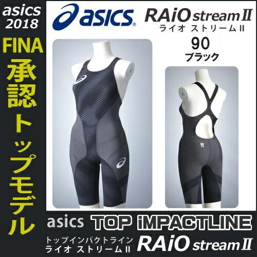 《クーポンで更にお値引》アシックス asics 競泳水着 レディース TOP iMPACT LINE RAiOstream2 スパッツ fina承認 専用フィッテンググローブ・スイムジャック付き ASL506-HK