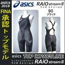 【送料無料】【ポイント10倍】asics(アシックス) 競泳水着 レディース スイムウェア スイミング TOP iMPACT LINE RAiOstream2 スパッツ fina承認 専用フィッテング