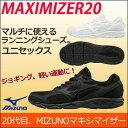 【送料無料】【ポイント15倍】MIZUNO ミズノ ランニングシューズ ユニセックス MAXIMIZER マキシマイザー20 K1GA1802