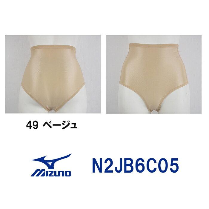 MIZUNO ミズノ レディース スイムサポーター(ガードルタイプ) N2JB6C05