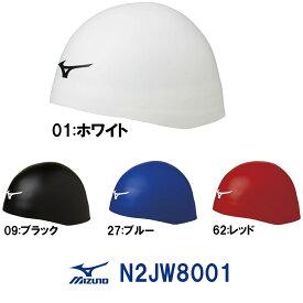 ミズノ MIZUNO 水泳 スイムキャップ シリコンキャップ FINA承認モデル [GX・SONIC HEAD PLUS ジーエックス・ソニックヘッドプラス] 小さめサイズ 耳まで覆うタイプ N2JW8001 ドーム型