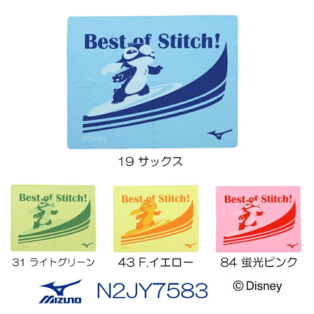 MIZUNO ミズノ スイムタオル ディズニーモデル リロ&スティッチ 2018年SS展示会受注限定モデル N2JY7583
