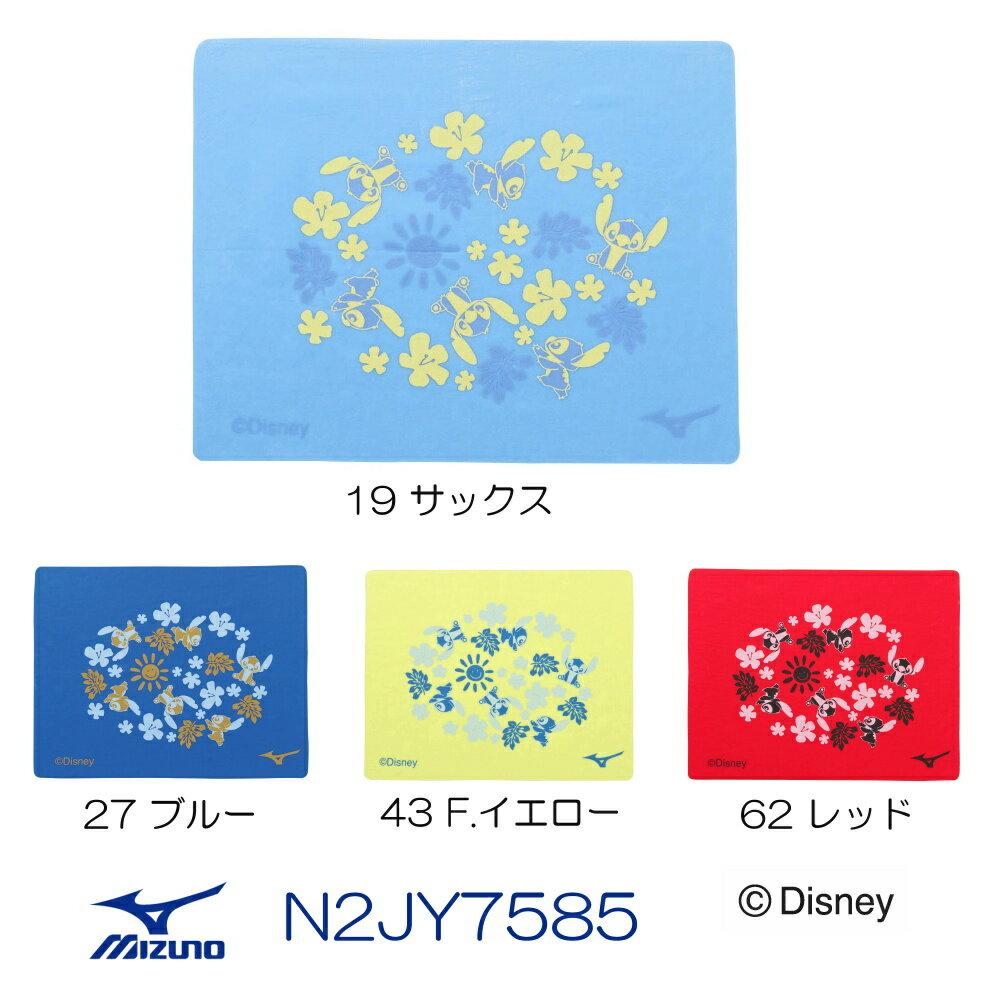 MIZUNO ミズノ スイムタオル ディズニーモデル リロ&スティッチ 2018年SS展示会受注限定モデル N2JY7585