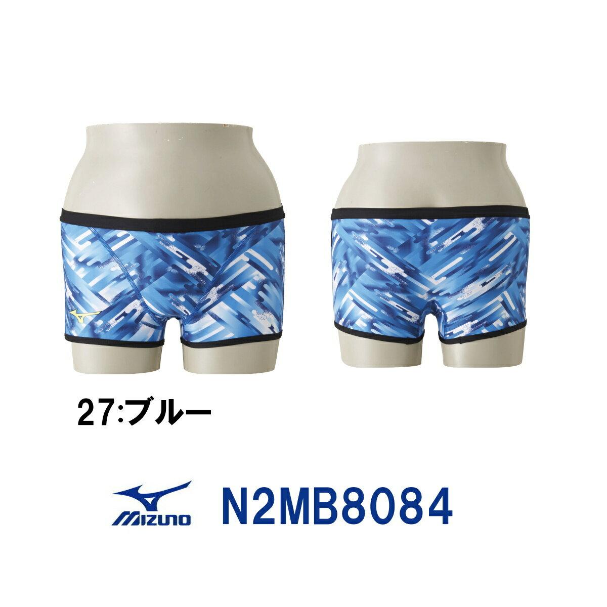 ミズノ MIZUNO 競泳水着 メンズ 練習用 ショートスパッツ EXER SUITS U-Fit 霞×BLUE ブルー 競泳練習水着 N2MB8084