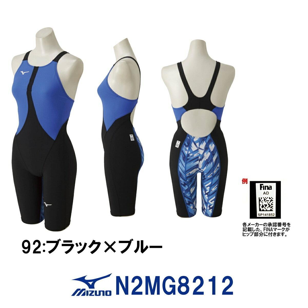 ミズノ MIZUNO 競泳水着 レディース fina承認モデル ハーフスーツ MX・SONIC02 SONIC LIGHT-RIBTEX スパッツ 大会 レース用 選手向き 競泳全種目(短・中長距離)布帛素材 高速水着入門モデル [GX SONIC3をイメージした霞×ブルー] N2MG8212