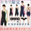【送料無料】arena アリーナ 競泳練習用水着 レディース スイムウェア スイミング ハーフスパッツ タフスーツ タフス…